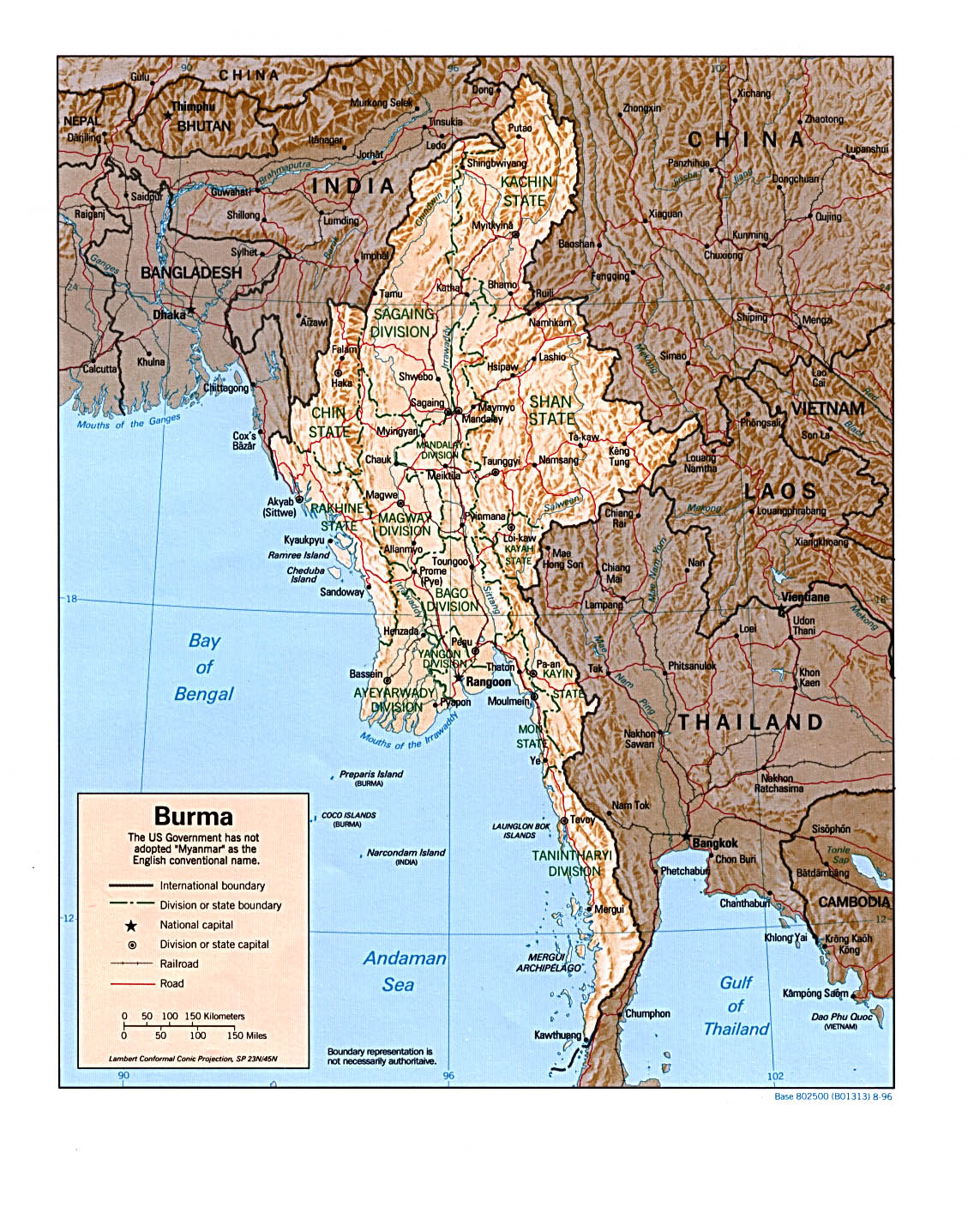 Large detailed map of cambodia fullerton campus map interopporg shaded relief map of myanmar large 1996 sr bm 1996 sr bm 1996jpgtitleshaded publicscrutiny Images